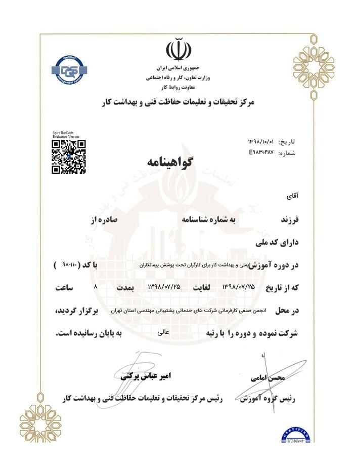certificate-kargari