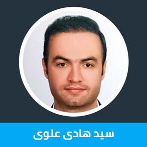 سید هادی علوی